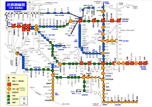 大阪・奈良方面への旅行や出張にご活用ください。