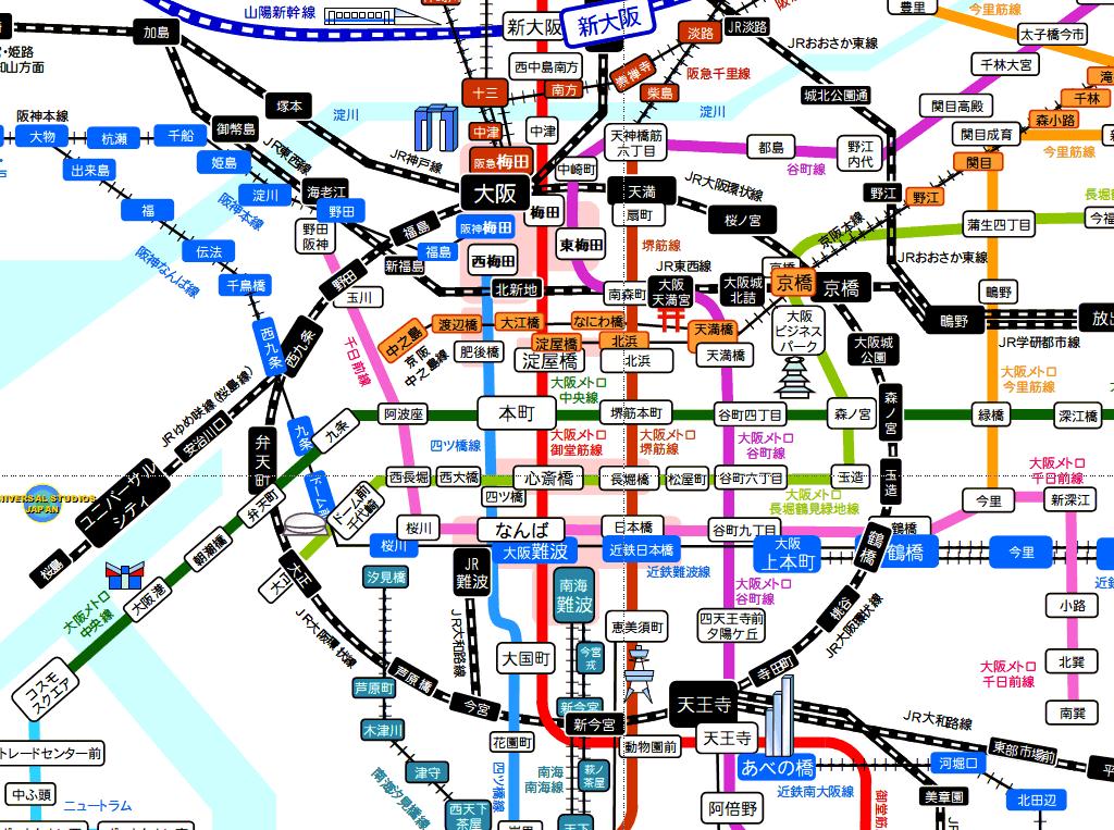 大阪広域バージョン>