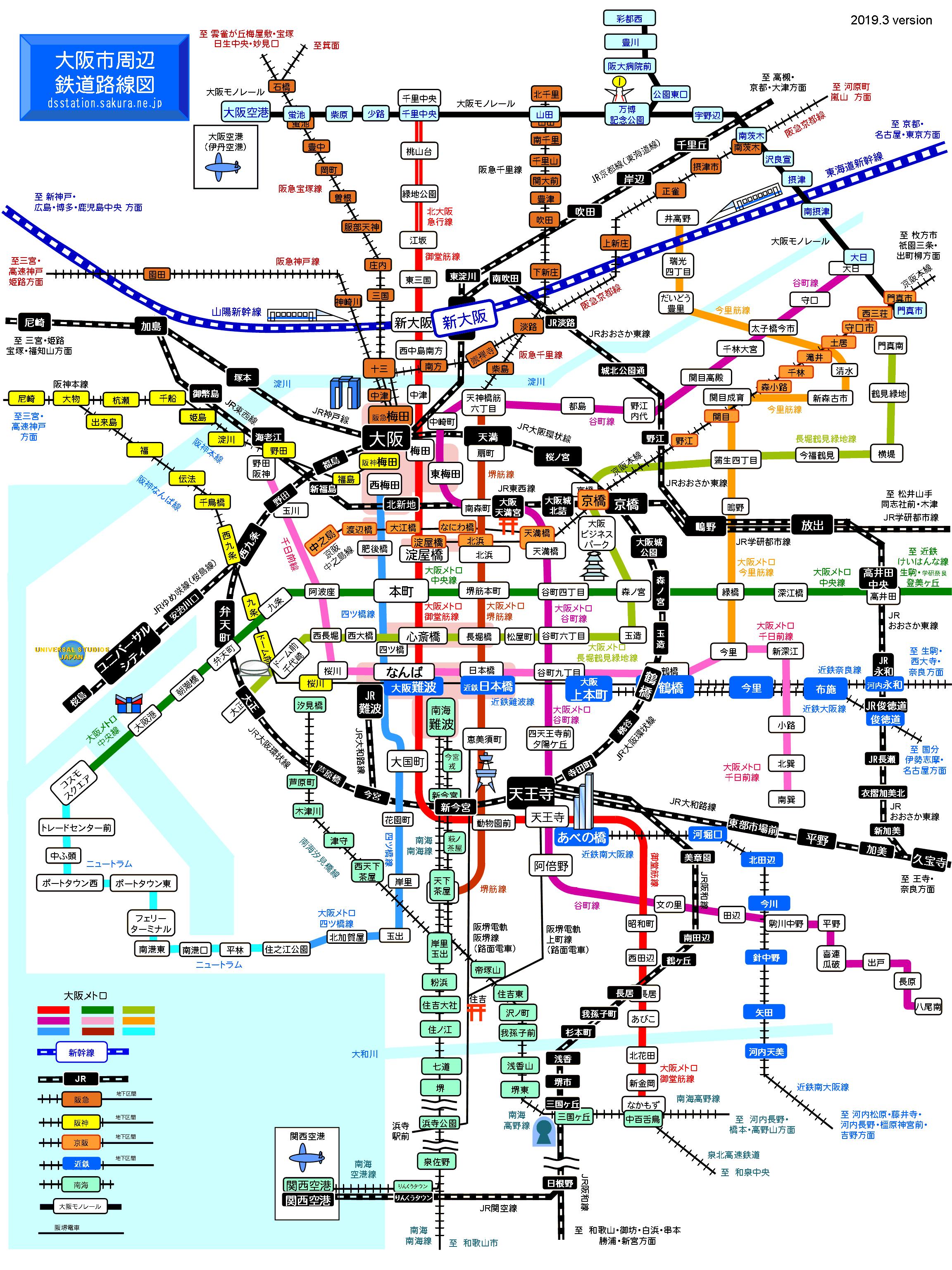 [PDFファイル] 大阪市内 電車路線図(地下鉄・JR・私鉄)ダウンロード[PDF]