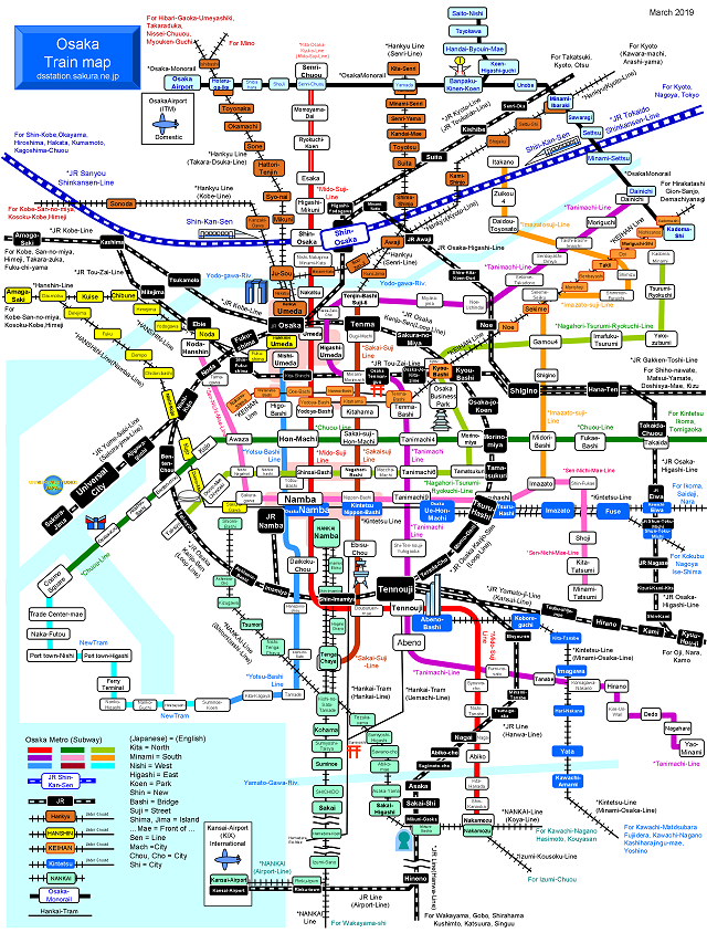 Osaka Rail And Subway Map.Osaka S Train Map Rail Way Map In Osaka Osaka Metro Subway Jr