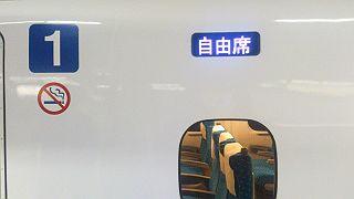 新幹線 自由席 1号車